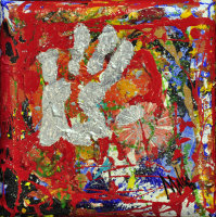 Malu 1712 - Flower Power the Hand